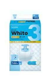 ネピア WhitoテープSサイズ3時間×66枚×4