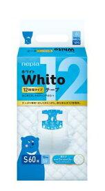 ネピア WhitoテープSサイズ12時間×60枚×4