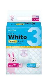 ネピア Whitoテープ新生児用3時間×74枚×4