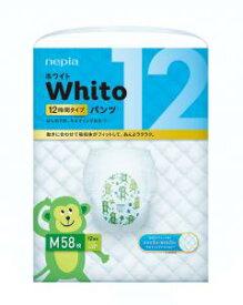 ネピア WhitoパンツMサイズ12時間×58枚×3