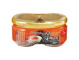 極洋 焼鮭フレーク 50g×2瓶パック 6入り