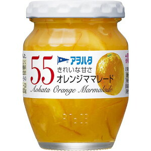 アオハタ 55オレンジマーマレード 150g 6入り