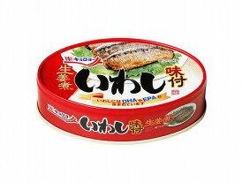 極洋 カットいわし味付生姜煮(タイ産)100g 12入り