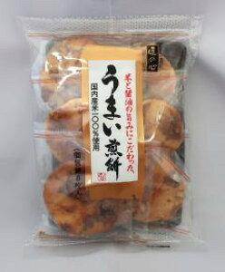 丸彦 うまい煎餅 8枚×10