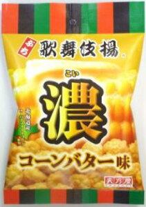 天乃屋 ぷち歌舞伎揚濃厚コーンバター味 52g×10