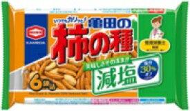 亀田 減塩柿の種 6袋詰173g×12
