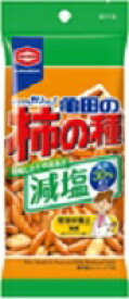 亀田 減塩柿の種 57g×10