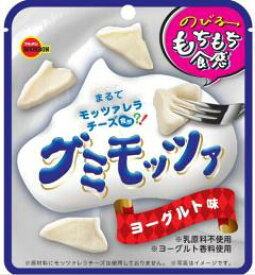 ブルボン グミモッツァ ヨーグルト味40g×10