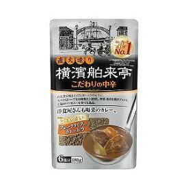 特売 エバラ食品工業横濱舶来亭カレーフレーク(中辛) 180g 5入り