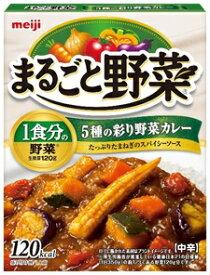 明治 まるごと野菜 5種の彩り野菜カレー190g×5