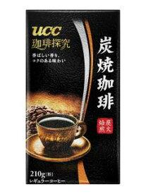 UCC 珈琲探究 炭焼珈琲VP210g×6
