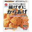 ヒガシマル 揚げずにからあげ鶏肉調味料 15g×3×10