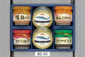 ニッスイ 缶詰・瓶詰ギフトBSー30×1