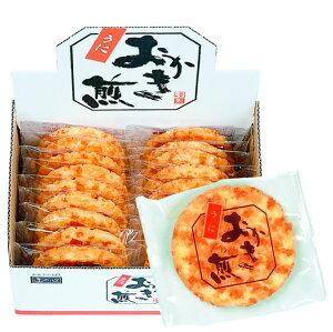 丸彦製菓うにおかき煎18枚 1箱から(ケース4入り)
