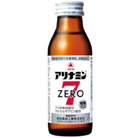 特売 武田薬品工業アリナミン ゼロ7トク 100ml 10入り