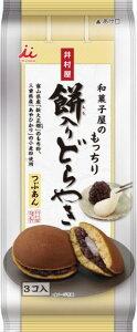 井村屋 3コ入和菓子屋のもっちり餅入りどら焼×12