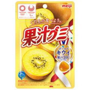 明治 果汁グミゴールドキウイ 47g×10