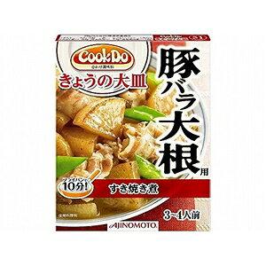 特売味の素クックドゥ きょうの大皿 豚バラ大根使用  100g 10入り
