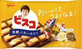 グリコ ビスコ 大袋 発酵バター仕立て2枚×20  ×6