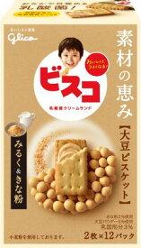 グリコ ビスコ素材の恵み大豆 みるく&きな粉24枚×5
