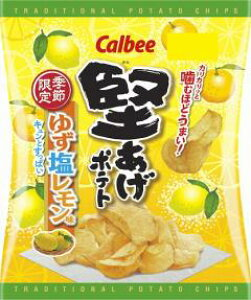 カルビー 堅あげポテト ゆず塩レモン味58g×12