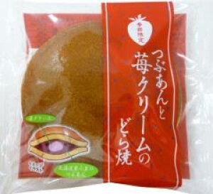 米屋 つぶあんと苺クリームのどら焼 1個  ×6