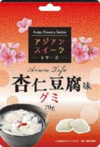 旺旺 杏仁豆腐味グミ 70g ×10