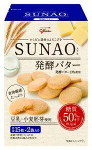 グリコ SUNAO 発酵バター62g ×5