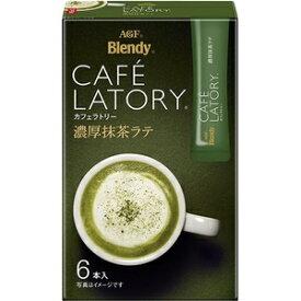 味の素AGF ブレンディ カフェラトリーST濃厚抹茶ラテ 6本 6入り