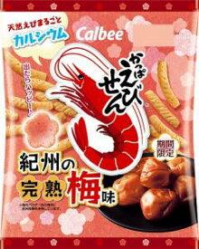 カルビー かっぱえびせん紀州の完熟梅味 70g×12
