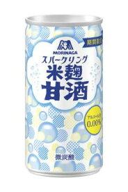 森永 スパークリング米麹甘酒 190ml ×30