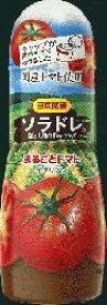 日本食研 空と大地ソラドレまるごとトマト300ml×12