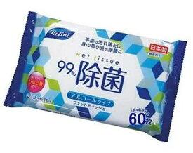 リファイン ウエットティッシュ除菌60枚×1