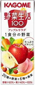 カゴメ 野菜生活 アップルサラダ紙200ml×12