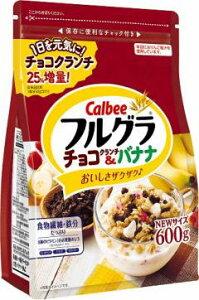 カルビー フルグラ チョコクランチ&バナナ600g×6