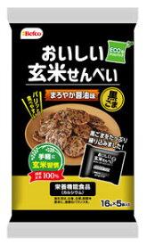 栗山 おいしい玄米せんべい黒ごままろやか醤油味 5袋入×12