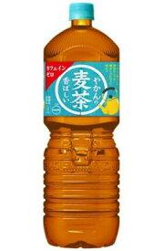 やかんの麦茶 from一(はじめ)2L×6