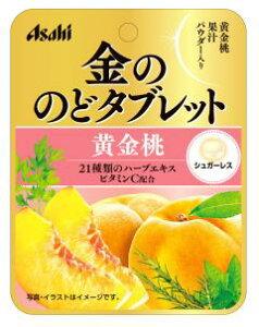 アサヒG 金ののどタブレット 黄金桃15g×8