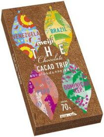 明治 ザ・チョコレートカカオトリップ 40g×5