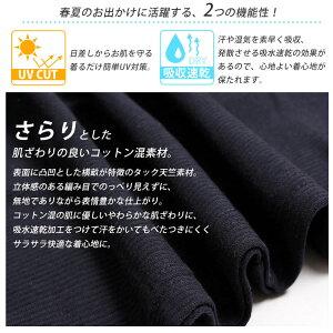 UV対策&吸湿速乾Vネックスリット入りワンピース