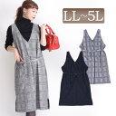 【アウトレット】 大きいサイズ 韓国ファッション ベルト付きジャンパースカート レディース ワンピース ワンピ サロペットワンピース チェックワンピース ノー