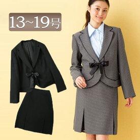 bd78c2205c1e2 大きいサイズ レディース スーツ フォーマルスーツ アンサンブル ブラック 黒 セット商品 2点セット 上下セット