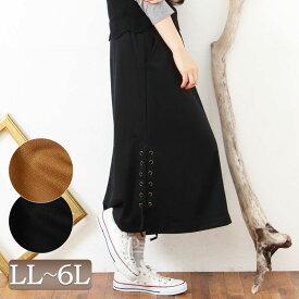 アクセントのレースアップが可愛い♪ 大きいサイズ レディース ボトムス スカート ハーフ丈 ひざ丈 ハーフ丈スカート フレアスカート フレアー 無地 シンプル 伸びる ポケット付き LL 2L 3L 4L 5L 6L XL XXL LLサイズ 13号 15号 17号 19号 21号 キャメル ブラック 黒 black