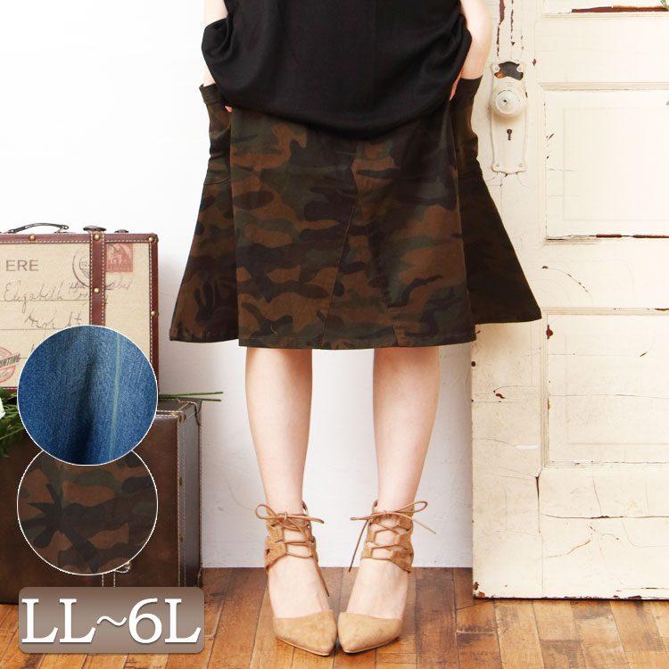 フレアシルエットが可愛く決まる♪ 大きいサイズ レディース ボトムス スカート ハーフ丈 ひざ丈 膝丈スカート デニムスカート デニム ウエストゴム リブ 伸びる オススメ 通販 人気 即納 LL 2L 3L 4L 5L 6L XL XXL 13号 15号 17号 19号 21号 LLサイズ モカ ブルー