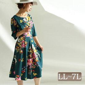 大人の女性にぴったり♪品のある花柄フレアワンピース 大きいサイズ レディース ワンピース ミディアム 5分袖ワンピース フレアワンピース きれいめワンピース 5分袖 フレア 花柄 花柄模様 ハーフ丈 LL 2L 3L 4L 5L XL XXL LLサイズ 13号 15号 17号 19号 LLサイズ グリーン