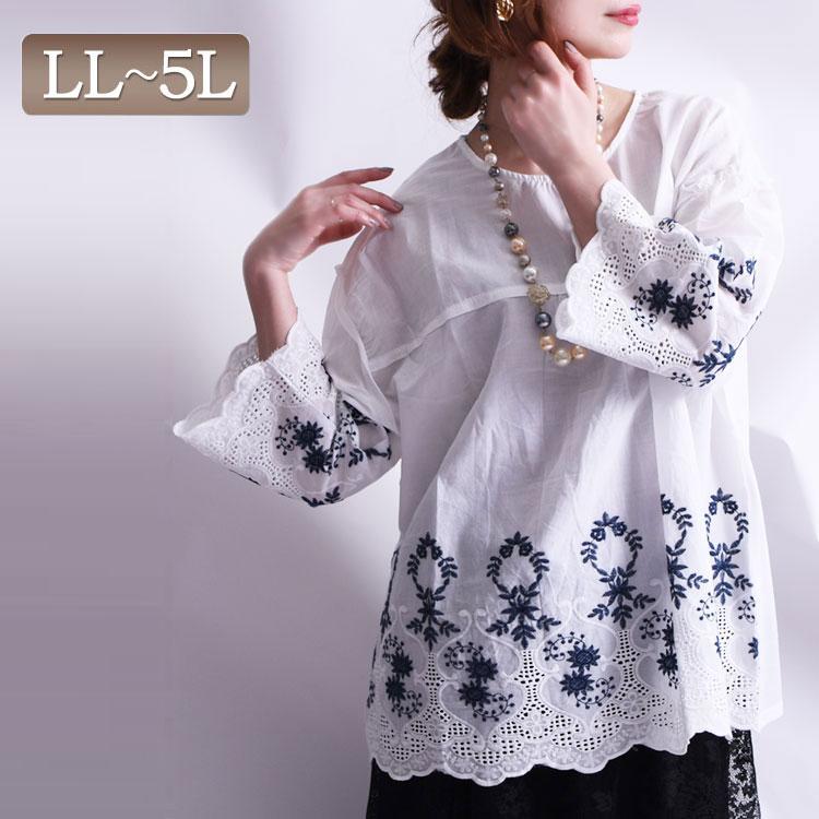裾に広がるカットワークで上品な透け感を楽しむ、異素材カットワークトップス 大きいサイズ レディース トップス レース クルーネック 無地 七分袖 7分袖 ショート丈 プルオーバー 刺繍 春夏 春 夏 LL 2L 3L 4L 5L XL XXL LLサイズ 13号 15号 17号 19号 オフホワイト