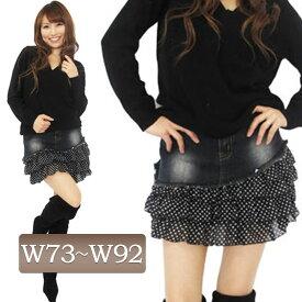 大きいサイズ レディース ドットシフォン デニムスカート ボトムス スカート ミニスカート skirt LL 13号 XL 3L 15号 XXL 4L 17号 5L 19号 XXXXL すかーと denim すか-と スカ-ト sizeドゥニーム フレアースカート デニム レディス 大きなサイズ 綿婦人服レデイース
