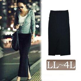 大きいサイズ レディース スカート ボトムス マキシ丈スカート ロングスカート ロング丈 黒 ブラック くろ 綿 コットン バックスリット 無地 セクシー 大人 セレブ 大きい 大きな おおきめ 上品 LLサイズ 2L LL 13号 3Lサイズ 3L 15号 4L 17号 XL XXL XXXL