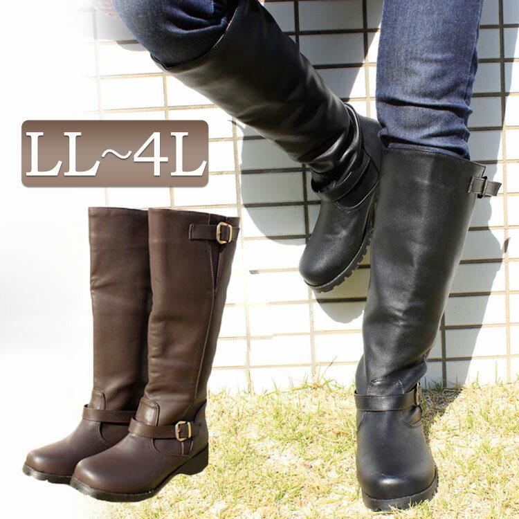 ★エンジニアブーツ★ 大きいサイズ レディース 2L(40)(24.5〜25cm)・3Lサイズ(41)(25〜25.5cm)・4Lサイズ(42)(26〜26.5cm) です レディス L-5L レデイース レディース問屋館 大きめサイズ ladies boots ぶーつ 女性用 大きなサイズ