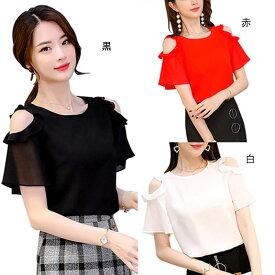 コーラス衣装 コーラスブラウス 衣装 MからXXXLサイズ対応 シンプルデザインに肩のデザインが魅力的ブラウス 白 黒